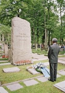 Dag Hammarskjölds grav