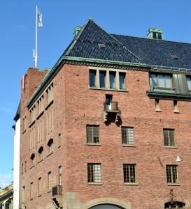 Televerket, detalj.  Foto: Uppsala kommun